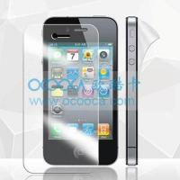 Wholesale Hot-sale Iphone4 screen guard with high quality from china suppliers