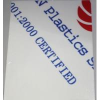 China Extruded PVC Sheet (for Welding) on sale