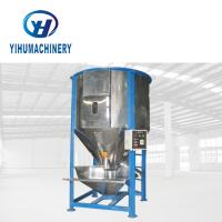 China Vertical Mixing Industrial Blender Machine High Performance Advantage on sale