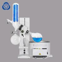 China 5l 10l 20l 50l Rotary Vacuum Evaporator For Essential Oil Distillation on sale