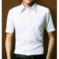 China Men's Shirts short sleeves shirts work clothes for men on sale