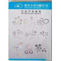 Wholesale Washer Products Highlights Wholesale & Custom from china suppliers