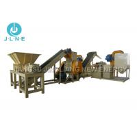 Wholesale Complete Copper Aluminum Recycling Machine 140KW Large Capacity Industry from china suppliers