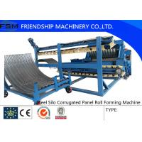Wholesale Automatic Galvanized Corrugated Culvert Pipe Making Machine For Water Conservancy Project from china suppliers