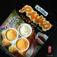 Quality Fresh Shrimp Crispy Japanese Panko Breadcrumbs Authentic With Salty Taste for sale