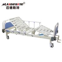 Wholesale Two Cranks Back Lifting Manual Hospital Bed Adjustable With ISO / CE / FDA from china suppliers
