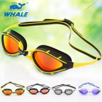 Quality UV Protect Racing Swimming Goggles With Slicone Skirt And Strap Polarized Lens for sale