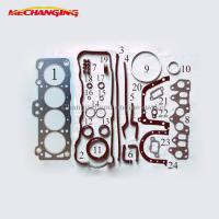 Wholesale For DAIHATSU CHARMANT Cylinder head gasket 3AU Full Gasket Set 04111-15051 50125700 from china suppliers