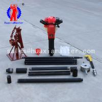 Wholesale QTZ-2 soil sampling drilling rig Portable  machine supplier from china suppliers