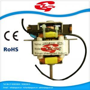 Wholesale Ac motor single phase HC5417 220v/110v 50HZ/60HZ 54w Hairdryer Mixer Blender universal Motor from china suppliers