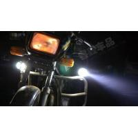 Wholesale LED CREE Motorcycle Laser Gun Light 30W Super Waterproof from china suppliers