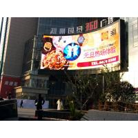 Buy cheap Dustproof 10mm Full Color Led Outdoor Display 348 Pixel With DVD / TV Input Signal from Wholesalers