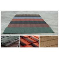 Wholesale Grid / Wave Stone Coated Lightweight Metal Roof Tiles , architectural european roof tile from china suppliers