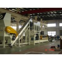 500KG Waste Plastic Washing Line For PP, PE, LDPE, HDPE Film Crushing Recycling for sale