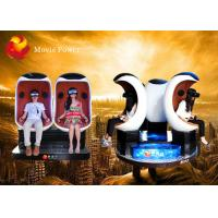 Quality Commercial 9D VR Cinema 360 Degree Virtual Reality Egg Cinema Equipment for sale