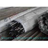 China Forged Polishing Stainless Steel Round Bars / Angle Bar on sale