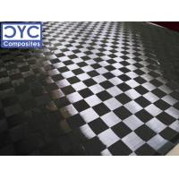 Buy cheap CYC Carbon Fiber Spread Tow Weaving Fabric from wholesalers