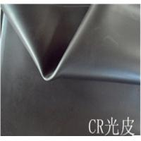 Wholesale Heat Retaining Smooth Skin CR Rubber Sheet For Surfing Suits from china suppliers