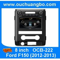 Wholesale Ouchuangbo S100 Platform Car Radio GPS Stereo DVD Ford F150 2012-2013 SD free europe map from china suppliers