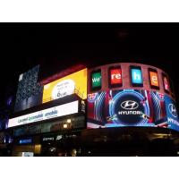 China Full Color Led Outdoor Advertising Screens , Commercial LED Wall Panel Board P6 on sale
