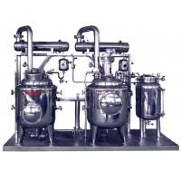 Wholesale Small Industrial Extraction Equipment Concentrating Recovery Device from china suppliers