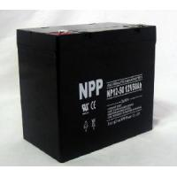 China 12V Sealed Lead Acid Battery 12V 50ah on sale