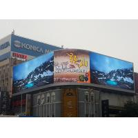 Buy cheap 1/8 scan outdoor advertising p6 full color curved led display 576x576mm from wholesalers