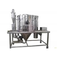 Buy cheap New Condition Lab Professional Vertical Centrifugal Spray Dryer, Spray Dryer for Milk Powder from wholesalers