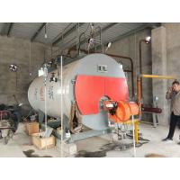 China WNS2-1.25-Q gas boiler steam boiler with 12.5bar pressure for industry on sale