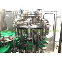 Buy cheap Pet Or Glass Bottle 3-in-1 Fruit Juice Bottling Filling Machine / System / Plant from wholesalers