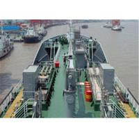 Wholesale High Gloss Marine Spray Paint , Waterproof Ship Spray Paint from china suppliers