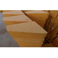 Buy cheap Custom Thermal Insulation Fire Clay Brick Construction Industrial Furnace Bricks from Wholesalers