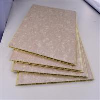 Wholesale Light Weight WPC Wall Panel / Board , Flower Design Vinyl Composite Wall Panels from china suppliers