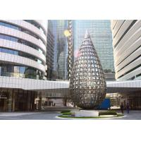 Buy cheap Large Stainless Steel Building Sculpture Outdoor Metal Entrance Sculpture from wholesalers