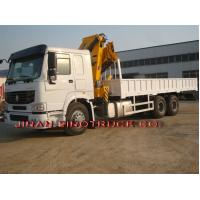 Buy cheap SINOTRUK HOWO SERIES TRUCK MOUNTED CRANE from wholesalers