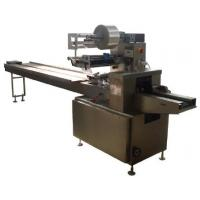 China medical bandage packing machine (3 side seal packaging machine) on sale