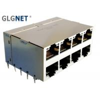 Buy cheap GLGNET 2X4 10G RJ45 ICM Connector with Light pipes CAT6 Cable for 5G Network from wholesalers
