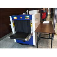 Wholesale High Resolution Package X Ray Machine Convenient Operation Easy Maintenance from china suppliers