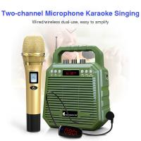 Quality Wireless Bluetooth Speaker Echo Recorder Portable Trolley Speaker UHF 2.4Ghz for sale