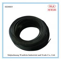 China Made in China S/B/R Type Compensation Cable (Extension Wires) used for Oxygen Measurement with Competitive Price on sale