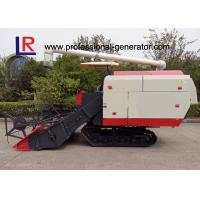 China Agriculture Farm Machinery 63KW Gear Drive Rice Combine Harvester Large Granary on sale