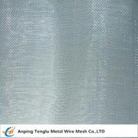 Wholesale Aluminum Woven Wire Mesh Plain Weave 0.58~200mesh Lightweight for Industries from china suppliers