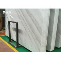 White Marble Natural Stone Slabs For Vanity Tops From Guangxi Quarry Abrasion Proof for sale
