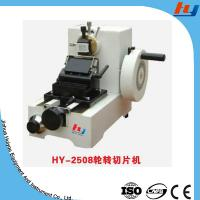 Buy cheap HY-2508 rotary paraffin microtome with iso and ce certificate from wholesalers