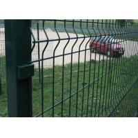 Wholesale Curved Metal Garden Mesh Fencing Powder Sprayed Bending Dark Green Wire Fence from china suppliers
