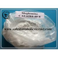 Wholesale Meglumine Oral Anabolic Steroids Excipient in Cosmetics and X-ray Contrast Media from china suppliers