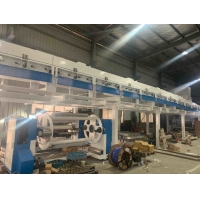 Wholesale 7KW 380V 120gsm Sublimation Paper Coating Machine from china suppliers