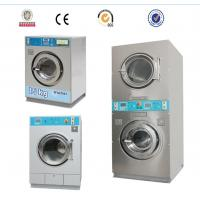 Wholesale New Condition and Stacked Washer / Dryer Type mini washing machine with dryer from china suppliers