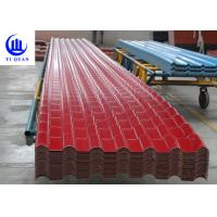 China Corrosion Resistance Synthetic Resin Roof Tile Plastic Double Roman Plastic Tile Roof Panels on sale