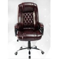 Wholesale High Back Adjustable Reclining PU Office Chair from china suppliers